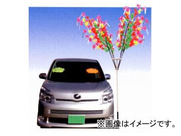 NEWシダレ ファッションポールセット F8-4N
