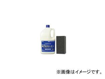 古河薬品 プロタイプ 水アカクリーナー オールカラー用 品番:36-043 入数:4L(2L×2本)×3セット JAN:4972796051206