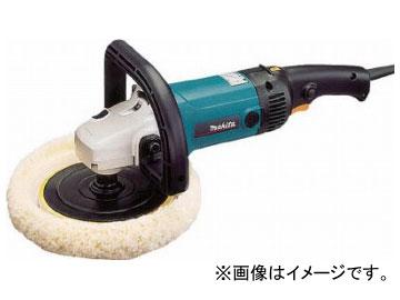 最高の品質の マキタ/makita サンダポリッシャ JAN:0088381022408:オートパーツエージェンシー2号店 9227C-DIY・工具