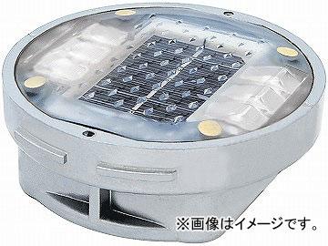 日動工業/NICHIDO ソーラーLEDロードマーカー 早点滅タイプ ホワイト YH-DD1NW