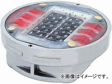 日動工業/NICHIDO ソーラーLEDロードマーカー 早点滅タイプ レッド YH-DD1NR