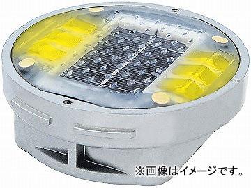 日動工業/NICHIDO ソーラーLEDロードマーカー 点灯タイプ イエロー YH-DD1OY