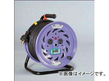 日動工業/NICHIDO ロック(引掛)ドラム(屋内型) 100V 20mタイプ アース付 EBタイプ NF-EB22FL-20A