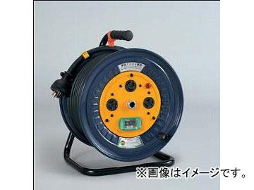 日動工業/NICHIDO ロック(引掛)ドラム(屋内型) 100V 20mタイプ アース付 EBタイプ ND-EB23FL-20A