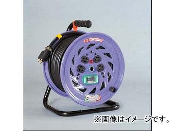 日動工業/NICHIDO ロック(引掛)ドラム(屋内型) 100V 30mタイプ アース付 EBタイプ NF-EB34L-15A