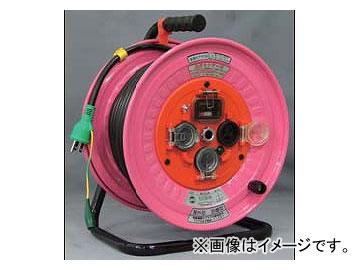 日動工業/NICHIDO 防雨・防塵型電工ドラム(屋外型) 100V 抜止式30mタイプ アース付 EKタイプ NW-EK33N