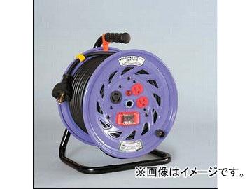 日動工業/NICHIDO コンビリールシリーズドラム(屋内型) 100V Cタイプ30m アース付 EKタイプ NFL-EK33-C20