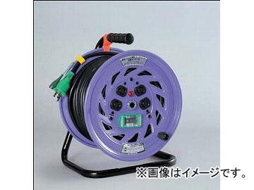 日動工業/NICHIDO コンビリールシリーズドラム(屋内型) 100V Fタイプ30m アース付 EBタイプ NFL-EB34-F15