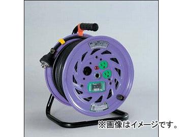 日動工業/NICHIDO コンビリールシリーズドラム(屋内型) 100V Gタイプ30m アース付 EBタイプ NFK-EB33-G15