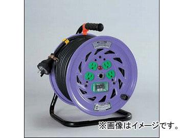 日動工業/NICHIDO コンビリールシリーズドラム(屋内型) 100V Hタイプ(20A)30m アース付 EBタイプ NPK-EB34F-H20