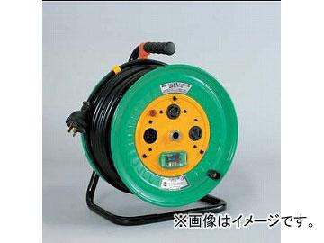 日動工業/NICHIDO コンビリールシリーズドラム(屋内型) 100V Kタイプ30m アース付 EBタイプ NDL-EB33-K20