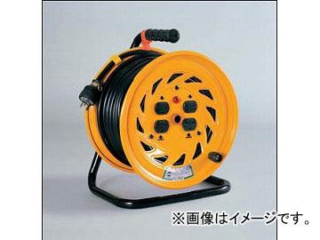 日動工業/NICHIDO 単相200V一般型ドラム(屋内型) 30mタイプ アース付(Wコン) NF-E230-15A