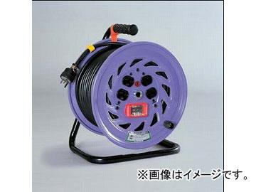 日動工業/NICHIDO 単相200V一般型ドラム(屋内型) 30mタイプ アース付(Wコン) EKタイプ NF-EK230-15A