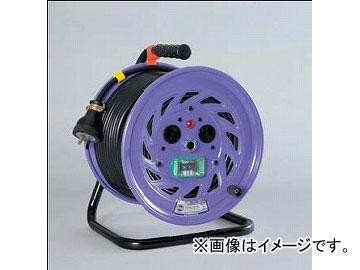 日動工業/NICHIDO 単相200V一般型ドラム(屋内型) 50mタイプ アース無(φ35) EBタイプ NF-BR250-20A