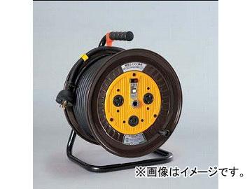 日動工業/NICHIDO 単相200Vロック式(引掛式)ドラム(屋内型) 20mタイプ アース付(φ35) ND-E220FL-20A