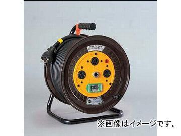 日動工業/NICHIDO 単相200Vロック式(引掛式)ドラム(屋内型) 20mタイプ アース付(φ35) ND-E220LPN-20A