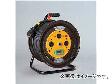 日動工業/NICHIDO 単相200Vロック式(引掛式)ドラム(屋内型) 30mタイプ アース付(φ35) EBタイプ ND-EB230L-20A