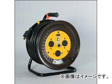 日動工業/NICHIDO 三相200Vロック式(引掛式)ドラム(屋内型) 20mタイプ アース付(φ41) ND-E320L-20A