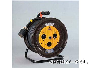 日動工業/NICHIDO 三相200Vロック式(引掛式)ドラム(屋内型) 30mタイプ アース無(φ41) ND-330FL-30A