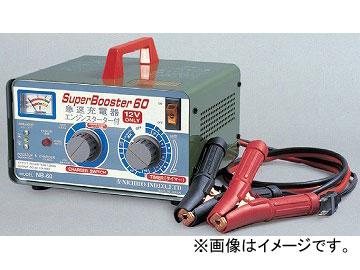 日動工業/NICHIDO 急速充電器(屋内型) 12V専用 タイマー内臓 NB-60 JAN:4937305004722