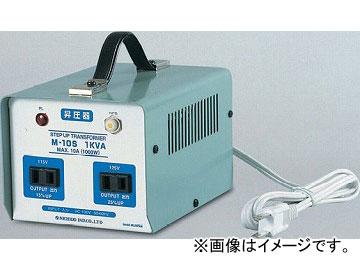 日動工業/NICHIDO 昇圧専用トランス(屋内型)【100V→115/125V】 簡易型(2時間定格)アース無 M-10S JAN:4937305032381
