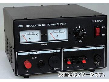 日動工業/NICHIDO 直流安定化電源装置(屋内型) DC0~15V DPS-5012M