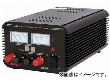 日動工業/NICHIDO コンバーター(屋内型)【DC24V→DC12V】 KD-60