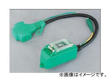 日動工業/NICHIDO プラグインポッキンブレーカ(屋内型) 漏電保護専用 PIPB-EB-T JAN:4937305041895