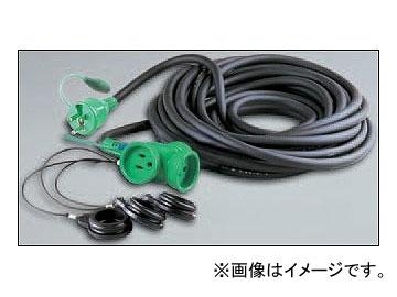 日動工業/NICHIDO 防雨延長コード100V(屋外型) アース付 20m PPTW-20E JAN:4937305006351