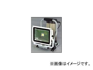 日動工業/NICHIDO LEDエコナイター30W リチウムバッテリーマルチスタンドライト DC24V仕様 LBL-30W-1L1B