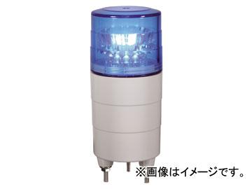 日動工業/NICHIDO 小型LED回転灯 ニコミニ DC12V 回転(制御入力無) 青 VL04M-D12NB