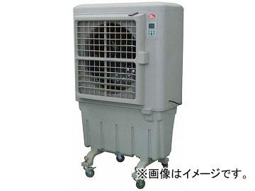 日動工業/NICHIDO 大型冷風機 クールファン
