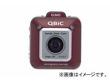 2輪 エルモ/ELMO QBIC X1 ワインレッド 2490-2