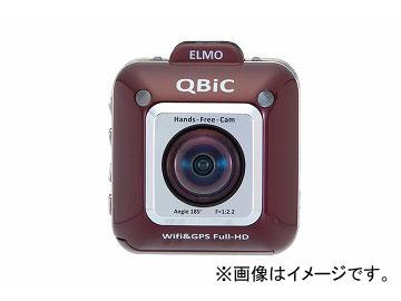 2輪 エルモ/ELMO QBIC D1 ワインレッド 2491-2