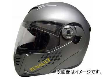 2輪 石野商会 RENAULT システムヘルメット RN-333 マットチタン サイズ:フリーサイズ(57~60cm未満) JAN:4937641071266