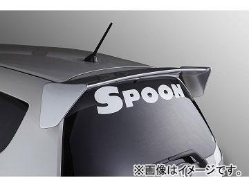 スプーン スポーツ ルーフスポイラー 68800-GEA-000 ホンダ フィット GE8