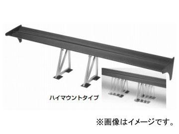 クスコ GTウィング ハイマウントタイプ(角度調整式) フルキット Fタイプ 品番:00B 821 HJF