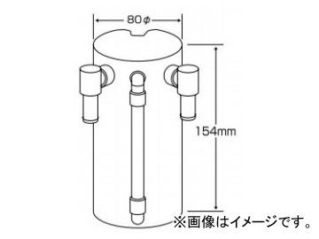 クスコ 汎用ストリート・オイルキャッチタンク 0.6L 9φホース用 品番:00B 009 HA