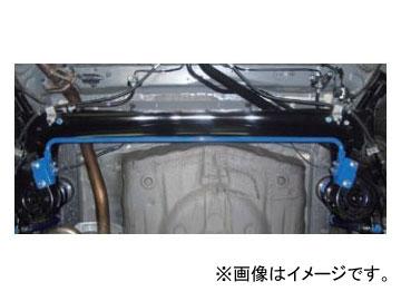 クスコ リヤスタビバー 386 311 B16 ホンダ フィット GE8 2WD 2010年10月~ 1500cc