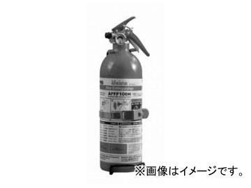 クスコ AFFF 手動式消火器 品番:AFFF240H 手動式