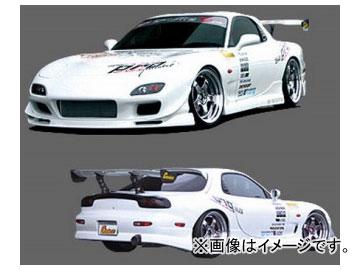 GPスポーツ リアバンパースポイラー G-FOUR 130163 マツダ RX-7 FD3S