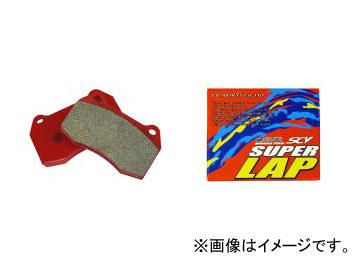 GPスポーツ ブレーキパッド G-MASTER SCV SUPER LAP 前後セット GF004BS/GR003BS ミツビシ ランサーEVO CT9A 4G63(T) 2001年01月~2007年09月