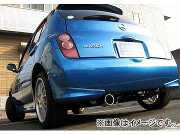 Jworks/ジェイワークス マフラー Shiny Mufler SH-004 ニッサン マーチ UA-BK12(前期)