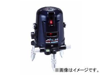 ムラテックKDS スーパーレイ 本体のみ ATL-23 JAN:4954183160753