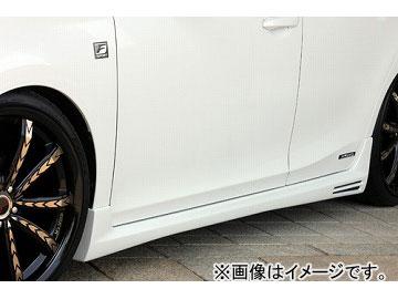 エムズスピード GLMRS LINE サイドステップ 未塗装 レクサス CT200h ZWA10