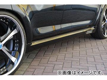 エムズスピード LUV LINE サイドステップ 未塗装 トヨタ ヴァンガード 350S GSA3#