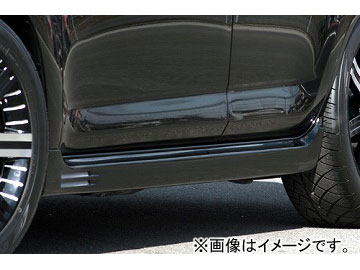 エムズスピード LUV LINE サイドステップ 未塗装 トヨタ ヴァンガード 240S ACA3#