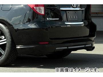 エムズスピード LUV LINE リアアンダースポイラー 未塗装 トヨタ ヴァンガード 240S ACA3#