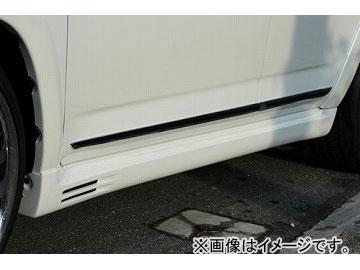 エムズスピード LUV LINE サイドステップ 未塗装 トヨタ ヴァンガード 240S Sパッケージ ACA3# MC後
