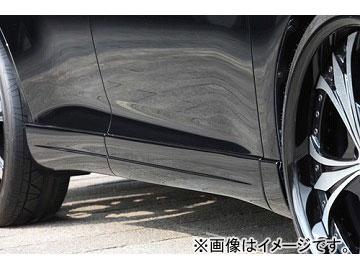 エムズスピード LUV LINE サイドステップ 未塗装 トヨタ U.S トヨタ ヴェンザ